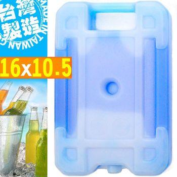 日式保冰磚(小)