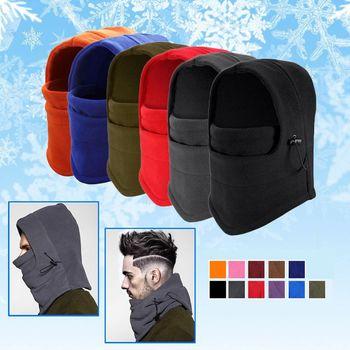 全罩式魔術防寒保暖頭套