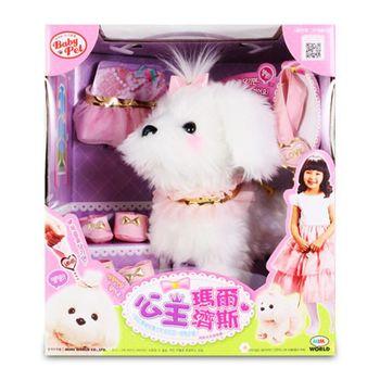 【MIMI WORLD】我愛寵物系列-公主瑪爾濟斯 MI61210