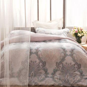 BBL 雅韻100%萊賽爾纖維(天絲®).印花雙人兩用被床包組