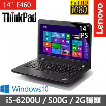 Lenovo ThinkPad E460 20ETCTO1WW 14吋 i5-6200U雙核 AMD R7 2G獨顯  FHD畫質優質筆電