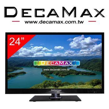 DecaMax 24吋FULL HD數位液晶顯示器 + 數位視訊盒 (DM-24A6D7)