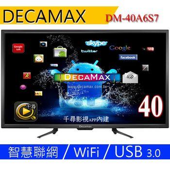 DECAMAX 40吋SMART智慧聯網LED顯示器+類比視訊盒(DM-40A6S7)