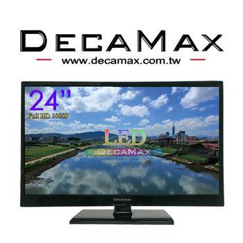 DECAMAX 24吋超薄LED顯示器(HDMI/AV/色差/VGA/USB)  + 類比視訊盒 (DM-24HV07)