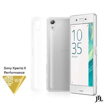 JTL Sony Xperia XP Q彈全包雙料防震圈手機保護殼