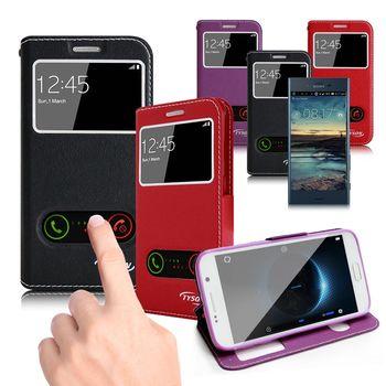 TYSON SONY Xperia XZ 商務雙視窗隱形磁扣皮套