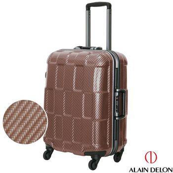 ALAIN DELON 亞蘭德倫 20吋TPU系列鋁框行李箱(咖)