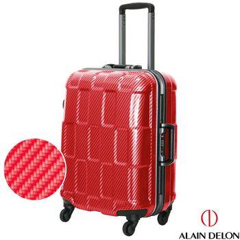 ALAIN DELON 亞蘭德倫 20吋TPU系列鋁框行李箱(紅)