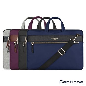 【dido shop】Cartinoe 13.3吋 英國倫敦風 筆電包 手提包 單肩包(CL153)