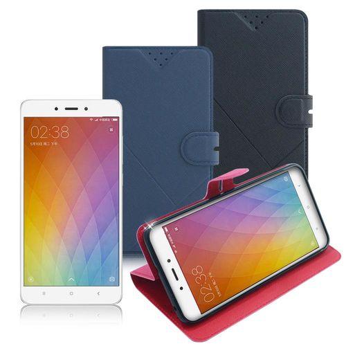 iRis Xiaomi 紅米機 NOTE 4 亮紋磨砂側翻支架皮套