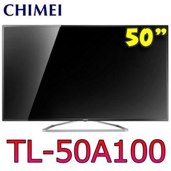 CHIMEI奇美 50吋FHD液晶顯示器+視訊盒 TL-50A100