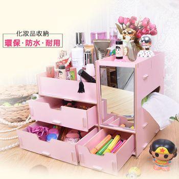 【買達人】DIY桌上化妝收納置物架(送12件馬毛刷具組)