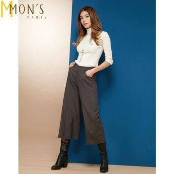MONS知性女人時尚九分西裝寬褲(CC6504)