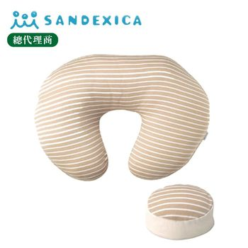台灣總代理 日本Sandexica【母嬰兩用枕】多功能哺乳枕/寶寶學坐枕-子母枕 - 卡其條紋