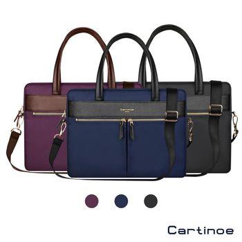 【dido shop】Cartinoe MacBook專用 15.4吋 英國倫敦風 筆電包 手提包 單肩包(CL157)
