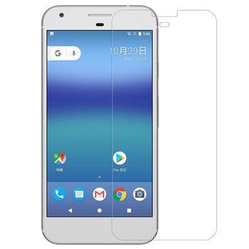 【NILLKIN】Google Pixel XL Amazing H 玻璃貼