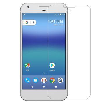 【NILLKIN】Google Pixel Amazing H+Pro 防爆鋼化玻璃貼