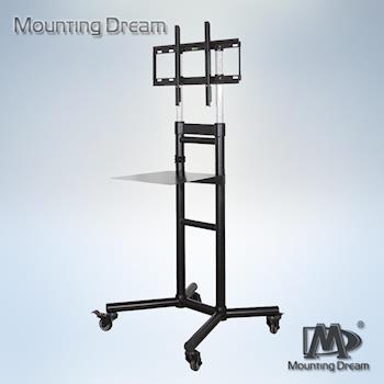 【Mounting Dream】32-70吋可移動式液晶電視立架(XD3131)