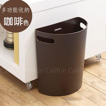 【日本ISETO】Meluna 多用途壁掛式置物筒/分類收納筒/垃圾桶(咖啡色)‧日本製