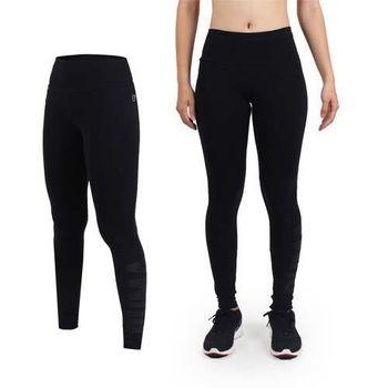 【PUMA】女基本系列緊身褲 -束褲 內搭褲 緊身長褲 黑深灰