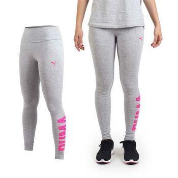 【PUMA】女基本系列緊身褲 -束褲 內搭褲 緊身長褲 灰桃紅