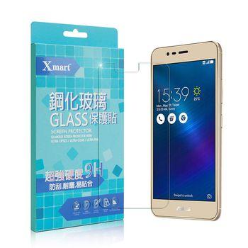 XM ASUS ZenFone 3 Max ZC520TL 5.2吋 強化耐磨防指紋玻璃保護貼