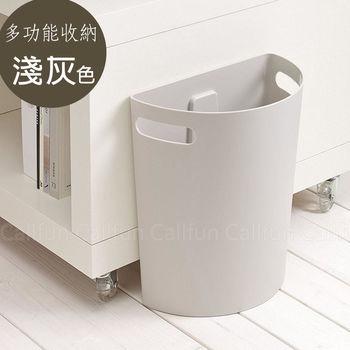 【日本ISETO】Meluna 多用途壁掛式置物筒/分類收納筒/垃圾桶(淺灰色)‧日本製