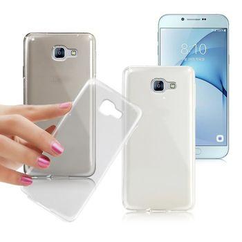 XM Samsung Galaxy A8 (2016) A810 5.7吋 薄型清柔隱形保護套