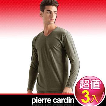 Pierre Cardin皮爾卡登 舒適保暖彈力棉V領長袖衫(3件組)