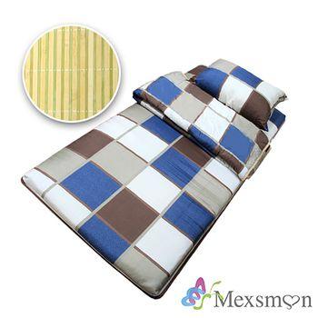 【Mexsmon美思夢】開學季懶人包三件組3×6尺(床墊+枕頭+涼被)-格格深咖