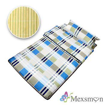 【Mexsmon美思夢】開學季懶人包三件組3×6尺(床墊+枕頭+涼被)-格格blue