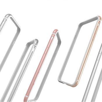 iPhone7 Plus 5.5吋 超薄鋁合金邊框手機殼 保護殼