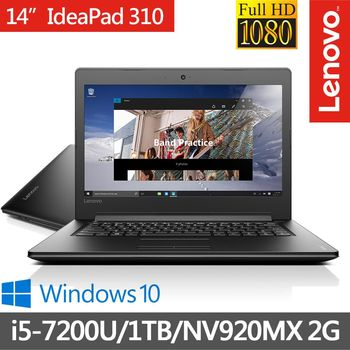 Lenovo 聯想  ideapad 310 80TU0038TW 14吋FHD i5-7200U雙核 NV 920MX 2G獨顯 1T大容量新版CPU效能筆電
