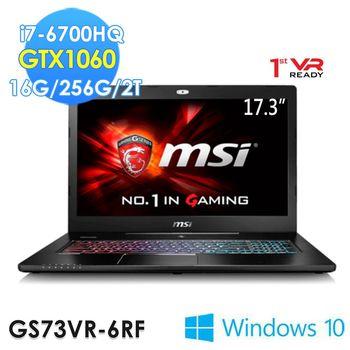 msi微星 GS73VR 6RF-075TW 17.3吋 i7-6700HQ GTX1060 WIN10輕薄電競筆電