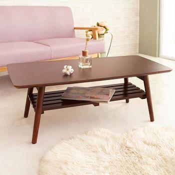 【澄境】日式摺疊收納和室桌/茶几桌 -二色可選