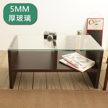 【澄境】防潑水超強化玻璃雙格收納茶几桌 -二色可選
