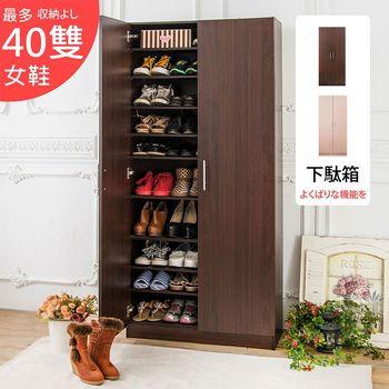 【澄境】收納家十層鞋櫃胡桃-A件(加贈防傾倒裝置)