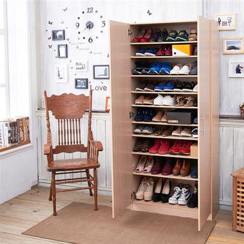 【澄境】收納家十層鞋櫃白橡-A件(加贈防傾倒裝置)