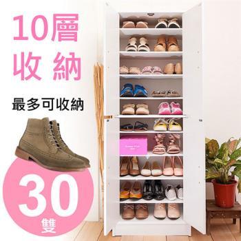 【澄境】超強收納十層高鞋櫃 -白色