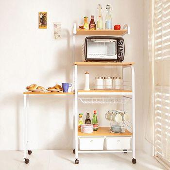 【澄境】可移動伸縮廚房置物架 -櫸木色