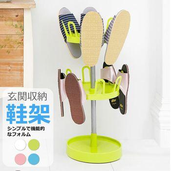 【澄境】日系暢銷款馬卡龍拖鞋架 -四色可選