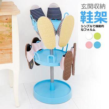 【澄境】粉色系馬卡龍拖鞋架-四色可選