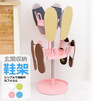 【澄境】繽紛穩固馬卡龍拖鞋架 -四色可選