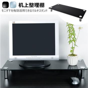 【澄境】加厚設計強化玻璃桌上架 -尊爵黑