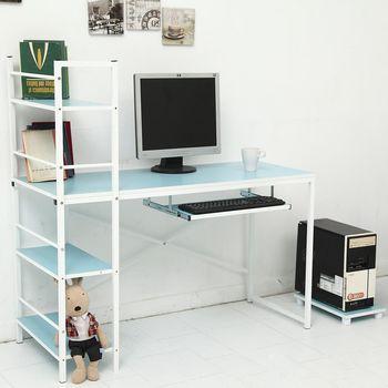 【澄境】極簡雙向層架型鍵盤電腦桌/工作桌 -天空藍