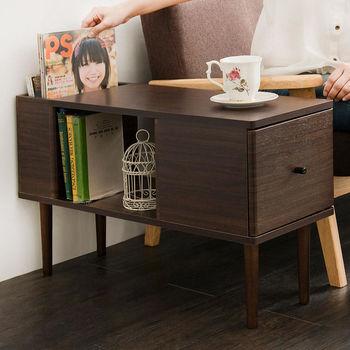 【澄境】熱銷款-北歐高質感木紋萬用型沙發邊桌/茶几桌