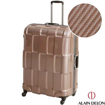 ALAIN DELON 亞蘭德倫 29吋TPU系列鋁框行李箱(咖)