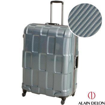 ALAIN DELON 亞蘭德倫 29吋TPU系列鋁框行李箱(藍)