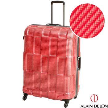 ALAIN DELON 亞蘭德倫 29吋TPU系列鋁框行李箱(紅)