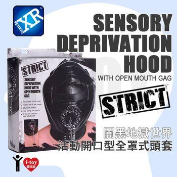 美國 XR brands STRICT 闇黑地獄世界 活動開口型全罩式頭套 Sensory Deprivation Hood